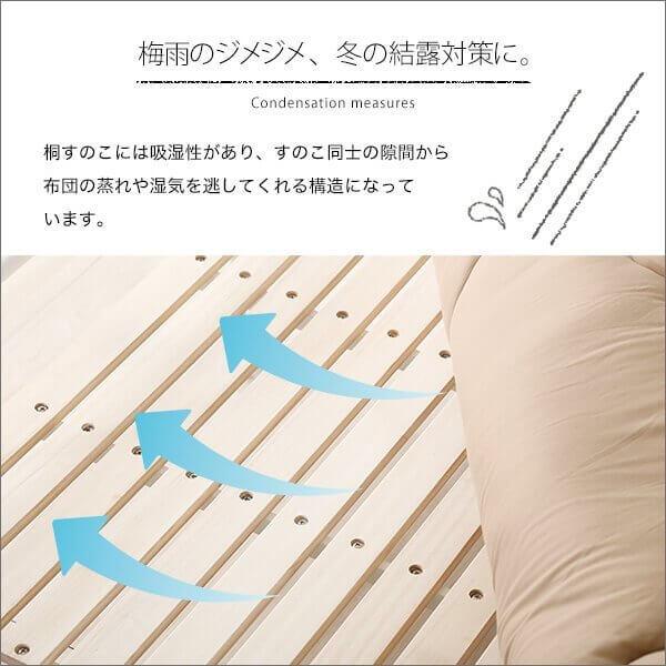 すのこ仕様の折りたたみベッド