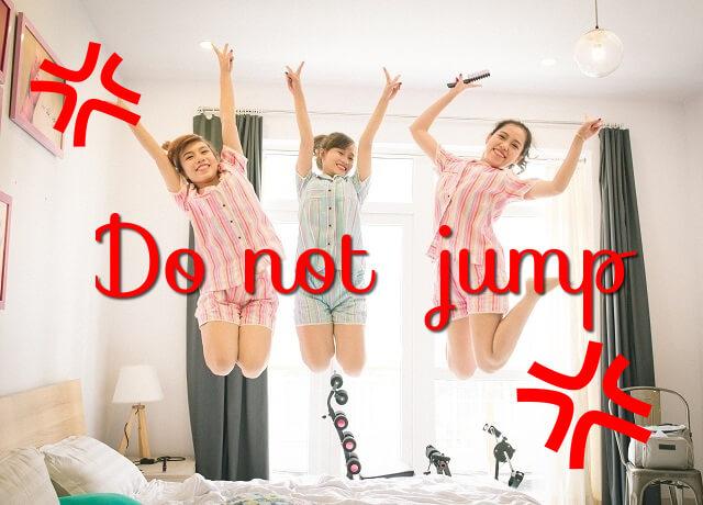 ベッドでジャンプしない