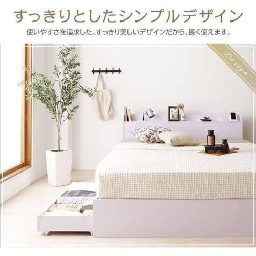 棚コンセント付き シンプルデザイン引出し収納ベッド