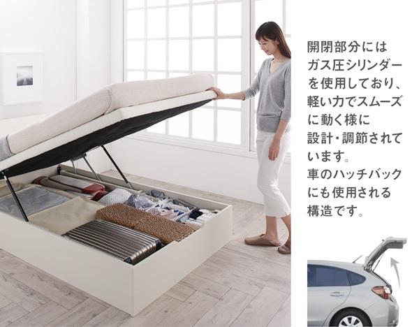 跳ね上げ式収納ベッド